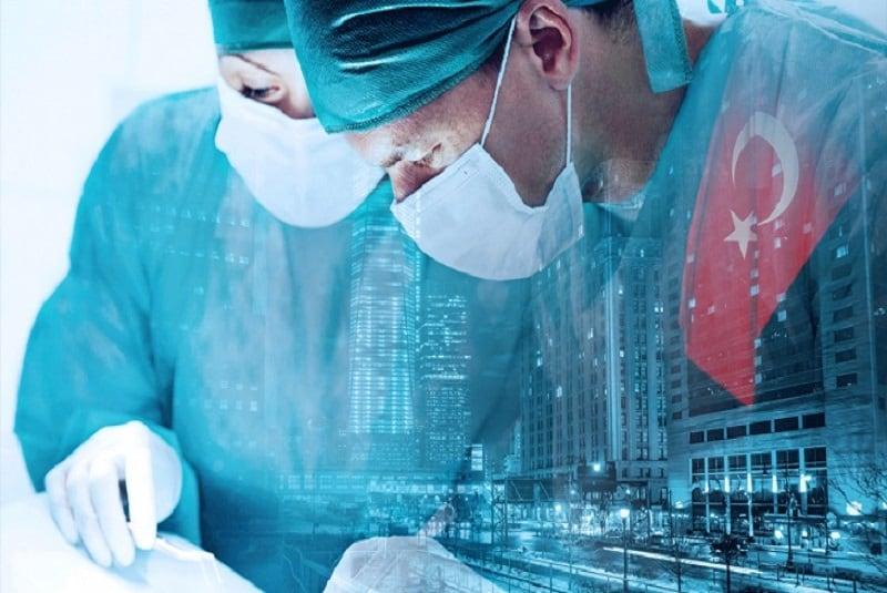 تركيا تنال المركز الثالث عالمياً في مجال السياحة الطبية