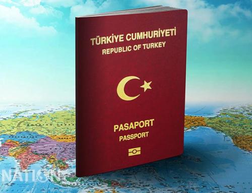 مؤهلات غير متوقعة للحصول على الجنسية التركية